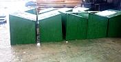 Kulu'da sokak hayvanları için barınak